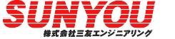 株式会社三友エンジニアリング ~ナノ級の超精密部品加工~ 本社:大阪府大東市